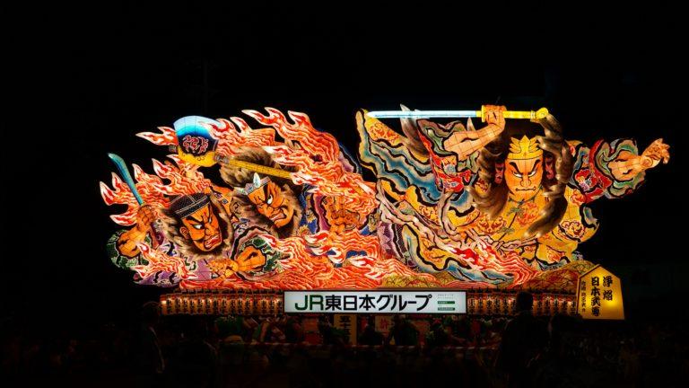 青森県ねぶた祭