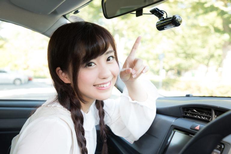運転免許【適性検査】って何するの?